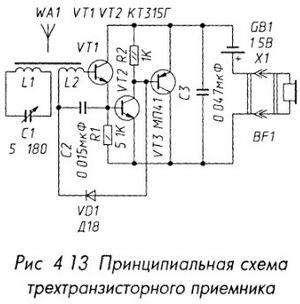 Схема на трех транзисторах
