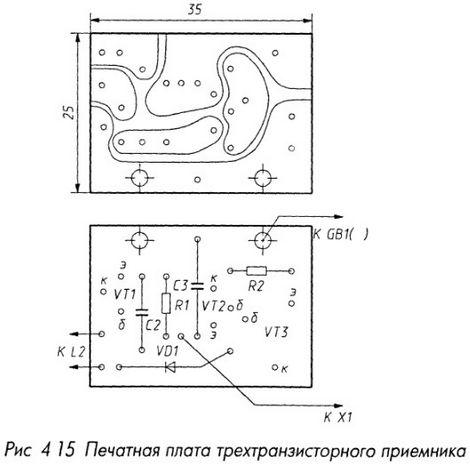 Печатная плата трехтранзисторного приемника