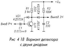 Вариант детектора с двумя диодами