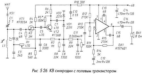 КВ синхродин с полевым транзистором