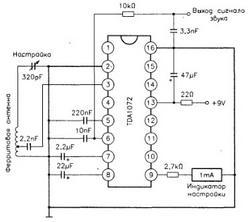 Приемник на микросхеме TDA1072